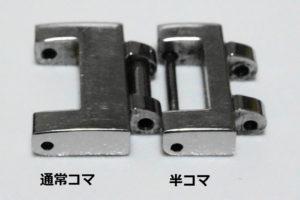 コマ、半コマネーム有)-1