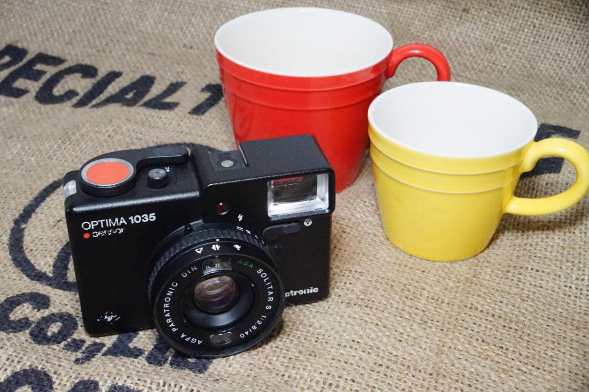 アグファOPTIMA1035、フィルムカメラを楽しむ!