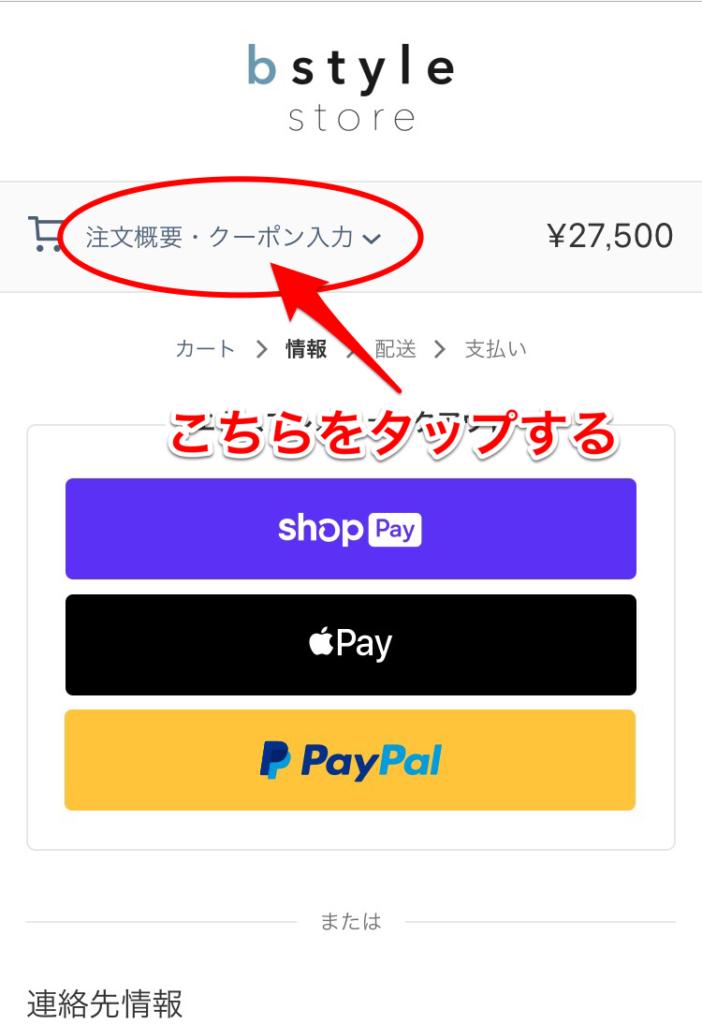 【KNUT GADD(クヌート・ガッド)】CULT DIVER クーポン情報1