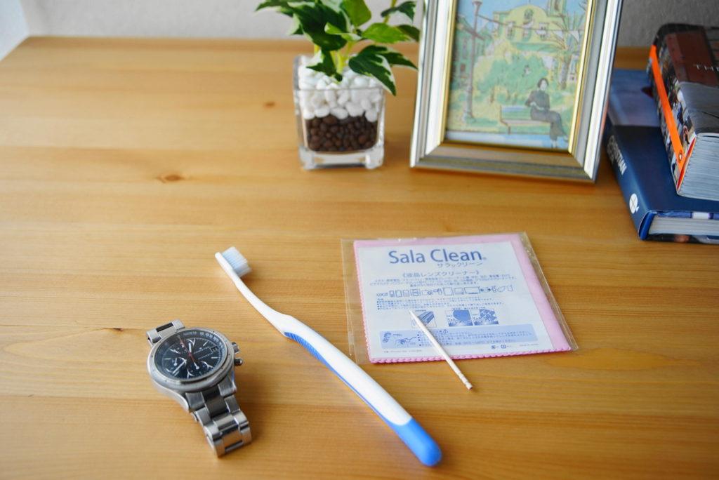 腕時計の掃除方法解説